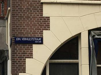 Zwangerschapscursus Johannes Verhulststraat Amsterdam