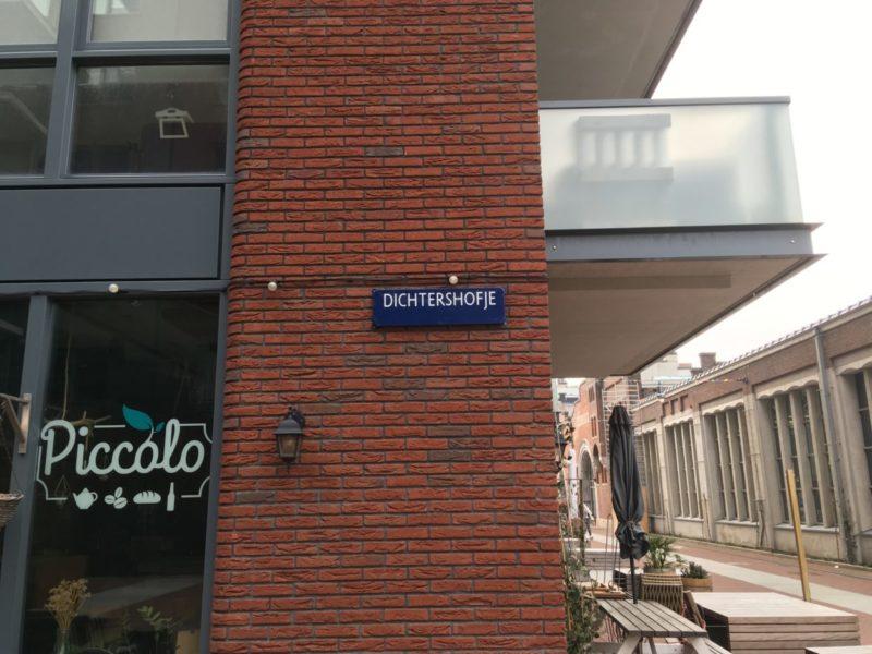 Zwangerschapscursus Dichtershofje Amsterdam